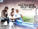 Sahi Dhandhe Galat Bande - Indian Movie Poster (xs thumbnail)