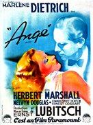 Angel - French Movie Poster (xs thumbnail)