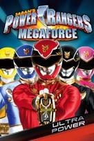 """Power Rangers Megaforce"" - DVD cover (xs thumbnail)"