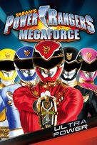 """Power Rangers Megaforce"" - DVD movie cover (xs thumbnail)"