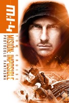 Mission: Impossible - Ghost Protocol - Argentinian Movie Cover (xs thumbnail)