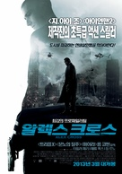 Alex Cross - South Korean Movie Poster (xs thumbnail)