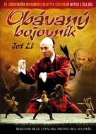 Huo Yuan Jia - Czech DVD cover (xs thumbnail)