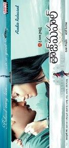 Taj Mahal - Indian Movie Poster (xs thumbnail)