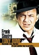 Tony Rome - DVD cover (xs thumbnail)