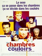 Bedrooms and Hallways - French Movie Poster (xs thumbnail)