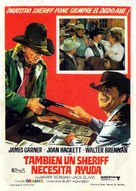 Support Your Local Sheriff! - Spanish Movie Poster (xs thumbnail)