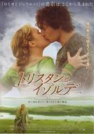 Tristan And Isolde - Japanese Movie Poster (xs thumbnail)