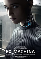 Ex Machina - Spanish Movie Poster (xs thumbnail)