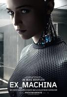 Ex Machina - Spanish Movie Poster (xs thumbnail)