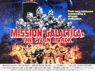 """Battlestar Galactica"" - British Movie Poster (xs thumbnail)"