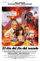 When Time Ran Out... - Spanish Movie Poster (xs thumbnail)