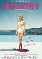 Holiday - Japanese Movie Poster (xs thumbnail)