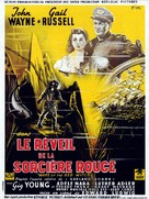 Wake of the Red Witch - French Movie Poster (xs thumbnail)