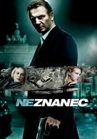 Unknown - Slovenian Movie Poster (xs thumbnail)
