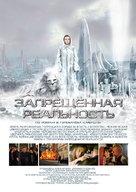 Zapreshchyonnaya realnost - Russian Movie Poster (xs thumbnail)
