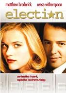 Election - German DVD cover (xs thumbnail)