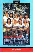 Blood Games - South Korean VHS movie cover (xs thumbnail)
