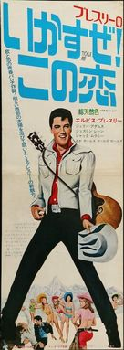 Tickle Me - Japanese Movie Poster (xs thumbnail)
