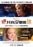 The Last Word - Hong Kong Movie Poster (xs thumbnail)