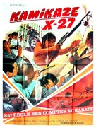 Yakuza deka: Marifana mitsubai soshiki - French Movie Poster (xs thumbnail)