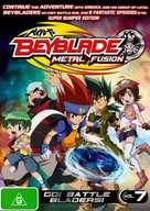 """Metaru faito Beibureedo"" - Australian DVD cover (xs thumbnail)"