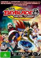 """Metaru faito Beibureedo"" - Australian DVD movie cover (xs thumbnail)"