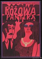 The Pink Panther - Polish Movie Poster (xs thumbnail)