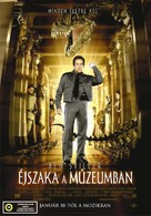Night at the Museum - Hungarian Movie Poster (xs thumbnail)