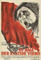 Oktyabr - Danish Movie Poster (xs thumbnail)