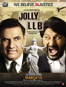 Jolly LLB - Indian Movie Poster (xs thumbnail)