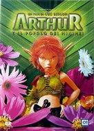 Arthur et les Minimoys - Italian Movie Poster (xs thumbnail)