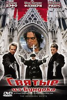 The Boondock Saints - Russian DVD movie cover (xs thumbnail)