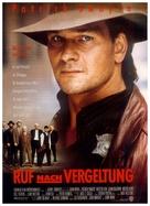 Next Of Kin - German Movie Poster (xs thumbnail)