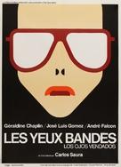 Los ojos vendados - French Movie Poster (xs thumbnail)