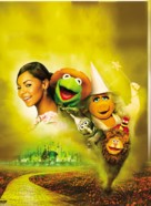 The Muppets Wizard Of Oz - Key art (xs thumbnail)