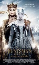 The Huntsman - Thai Movie Poster (xs thumbnail)