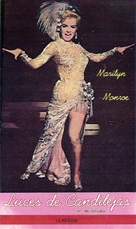 There's No Business Like Show Business - Argentinian VHS movie cover (xs thumbnail)