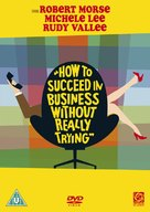 How to Succeed in Business Without Really Trying - British Movie Cover (xs thumbnail)