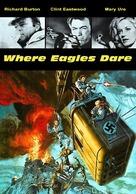 Where Eagles Dare - DVD movie cover (xs thumbnail)