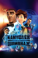 Spies in Disguise - Russian Movie Cover (xs thumbnail)