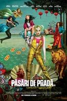 Harley Quinn: Birds of Prey - Romanian Movie Poster (xs thumbnail)