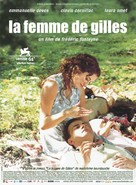 Femme de Gilles, La - French Movie Poster (xs thumbnail)