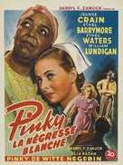 Pinky - Belgian Movie Poster (xs thumbnail)