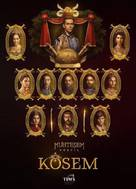 """Muhtesem Yüzyil: Kösem"" - Turkish Movie Poster (xs thumbnail)"