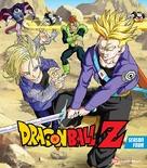 """Dragon Ball Z: Doragon bôru zetto"" - Blu-Ray movie cover (xs thumbnail)"