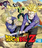 """Dragon Ball Z: Doragon bôru zetto"" - Blu-Ray movie cover (xs thumbnail)"