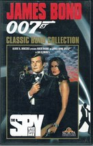 The Spy Who Loved Me - Belgian VHS movie cover (xs thumbnail)