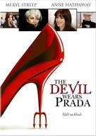 The Devil Wears Prada - DVD movie cover (xs thumbnail)