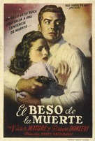 Kiss of Death - Spanish Movie Poster (xs thumbnail)